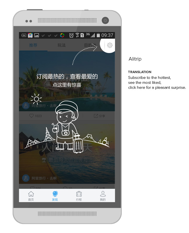 China user onboarding: Chinese Interface Design Consulting