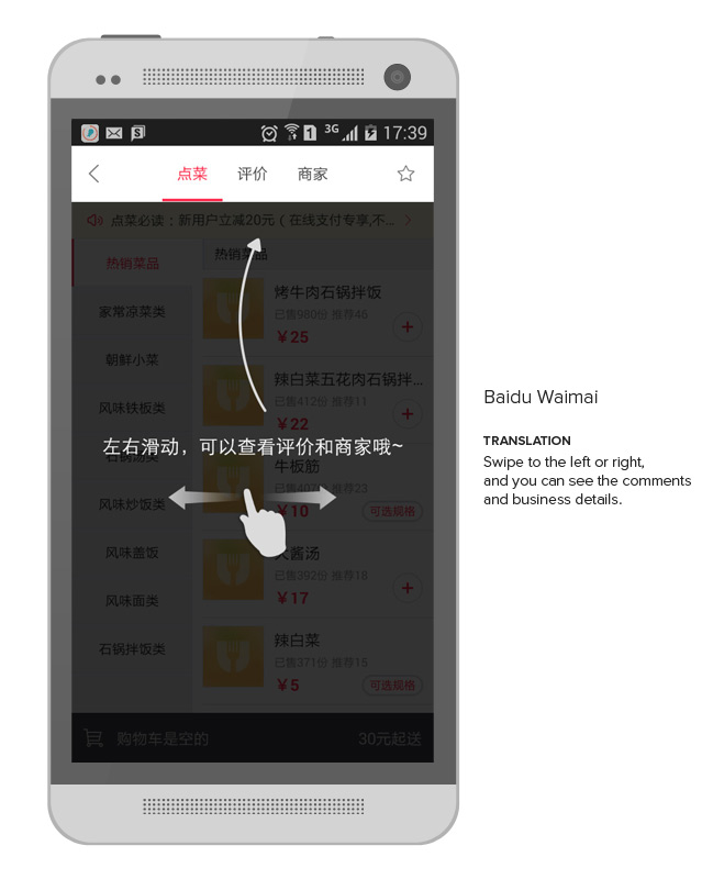Chinese Interface Design: Chinese App Interface Design Patterns