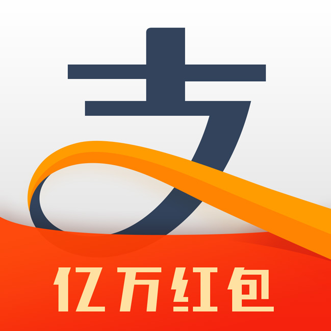 Chinese UI Design: Chinese App Icon Design for Alipay