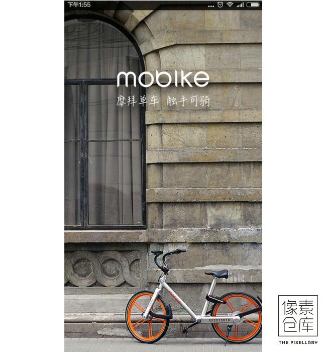 Mobike-screen-1
