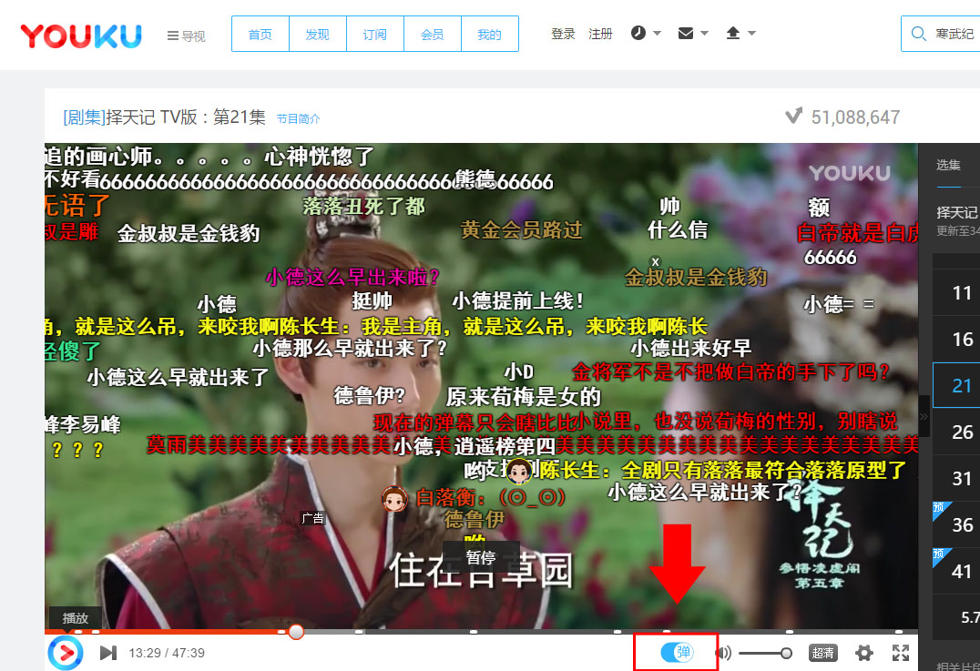 Chinese User Experience: Scrolling Text Over the Video